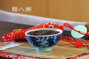 Laba_porridge