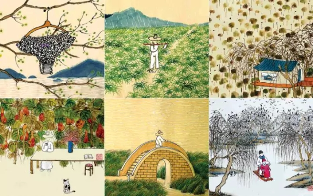 montage of illustrations from The Book of Time by artist Lao Shu