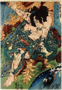 Keyamura Rokusuke struggling with three kappa (water demon)