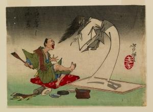 Keyamura Rokusuke struggling with three kappa (water demons)
