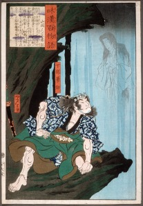 Samurai confronting ghost woman in waterfall