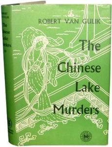 First Edition cover of The Chinese lake Murders by Robert van Gulik