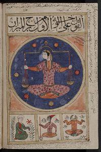 Libra illustration from a medieval Arabic manuscript