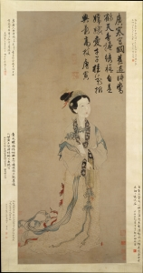 Painting of Chang Ethe Chinese moon goddess