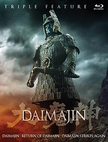Daimajin Bluray cover
